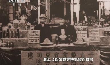 《中国影像方志》河北高阳篇