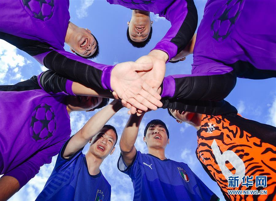 长春大学盲人足球队部分队员在训练前为自己加油鼓劲(6月20日摄)。新华社记者 许畅 摄