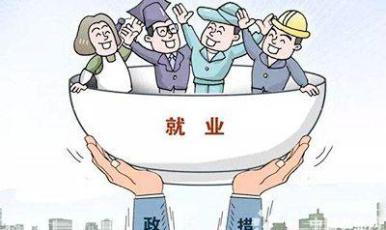 江蘇2019年底在蘇北建成五大特色化就業扶貧示范區