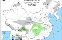 青藏高原及甘陕新等地将有降雪 强冷空气蓄势待发