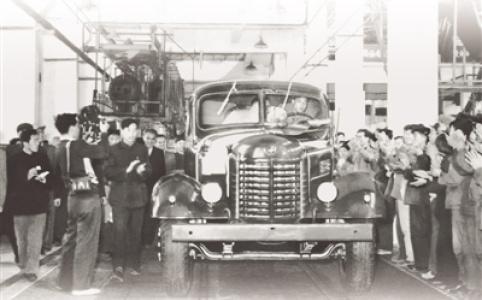 """【新中国的""""第一""""·70年】第一批国产汽车诞生"""